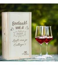 Gepersonaliseerde wijnkist, wijnkist graveren | Wijnkist graveren 2 vaks